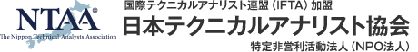 NTAA 国際テクニカルアナリスト連盟(IFTA)加盟 日本テクニカルアナリスト協会 特定非営利活動法人(NPO法人)