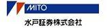 水戸証券株式会社